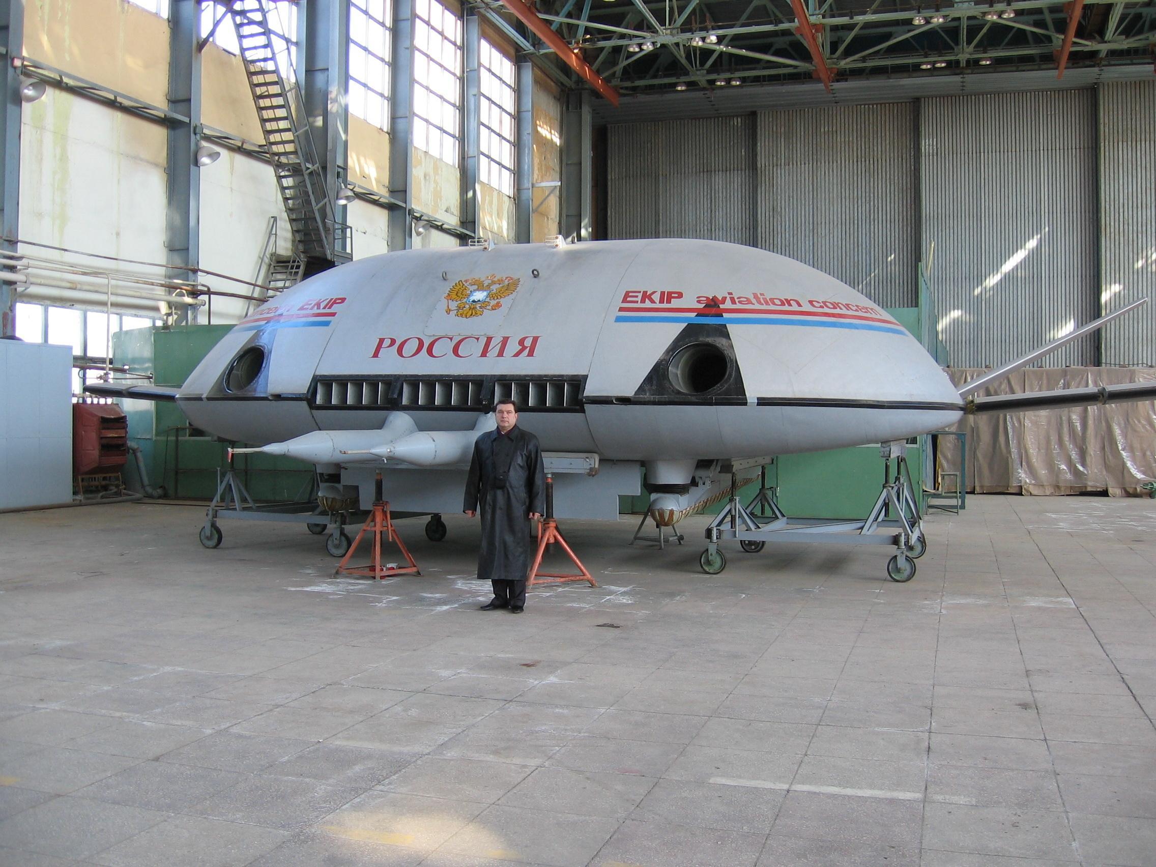 http://nfir.ucoz.ru/imag/Novonochinod_AA2.jpg